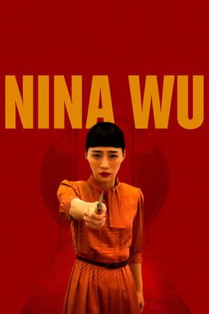 Nina Wu