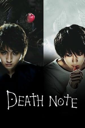 Ölüm Notu